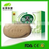 Chinese herbal soap foot stinky foot beriberi cure soap deodorant soap