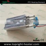 Insulated PTC ceramic air heater constant temperature heating element 200W AC/DC 12V incubator