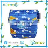 Hi-Sprout Digtal Print Cloth Baby Swimming Pants