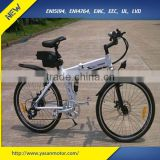 Fashion HUMMER Style 250w 36v 10ah Folding Mountain E Bike for sale