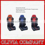 New Model carbon material bride racing seats for sale