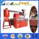2015 china best selling commercial coffee bean roaster machine machines