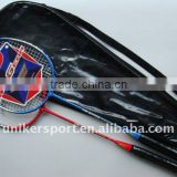 cheap good quality steeel badminton rackets