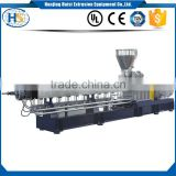 OEM masterbatch plastic granules pellet Butyl Rubber Pelletizing Twin Screw Extruder Machine