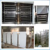 stainless steel banana chips dehydration machine price