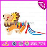 2016 Wholesale kids wooden beads threading toy,Creative baby wooden beads threading toy,diy beads threading toy W11E045
