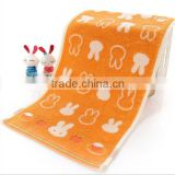 Wholesale 100% Cotton Bear Printed Soft Velour Bath Towel For Kids