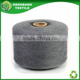 Manufacturer recycled grey colour cotton sock yarn spinning mill importers 20s 2 ply HB806 China