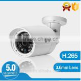 H.265 5.0MP HP IP Color IR Mini Bullet CCTV Camera OV5658 CMOS 3.6mm Fixed Lens