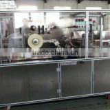 XF-300 Type Adjustable Cellophane Overwrapping Machine