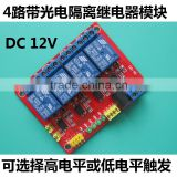 WINSUN Manufacturers selling 4 12V relay module photoelectric isolation optocoupler PLC control