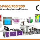 Automatic non woven gift candy bag machine