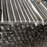 ASTM A179 cold drawn seamless steel tube gold supplier
