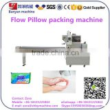 Colorful Touch Screen Horizontal Flow laundry Soap Packing wrapping Machinery Shanghai Manufacturer Price