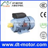 MC SERIES SINGLE PHASE ALUMINUM HOUSING MOTOR 0.18KW FOR WATER PUMPS