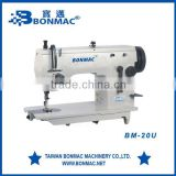BM-20U High speed industrial sewing machine for clothes and shoes hot sale