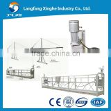 Aluminum high rise roof suspended platform / wall painting machine / window cleaning equipment