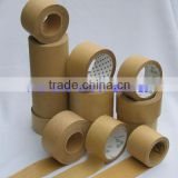 Cheapest brown plain gummed paper tape