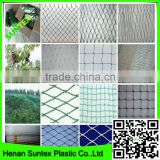 china factory produce high quality 100% virgin HDPE grape anti bird net / nylon anti bird netting with competitive price