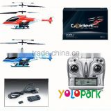 4w R/C helicopter radio controlled airplane
