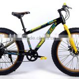 26 inch men beach cruiser bike / fat bike / 7 speed bicycles / aluminum alloy bike frames