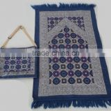 weaving mosque use muslim prayer mat with bag