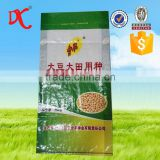 Flexible Packaging Polypropylene Woven Bag for Bean, Rice, Coffee, Corn                                                                         Quality Choice