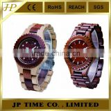 wooden watch manufacturer bangle watch new style wooden wrist watch