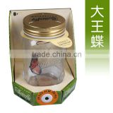 Electronic Monarch Butterfly in a Jar Charming Fluttering Butterfly Jay Creative Solar Butterfly Gifts for Children
