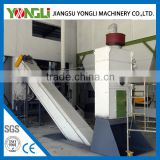 Patent product 2.5-3.2t/h woodiness pellet production line woodiness pellet production line