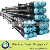 "2 3/8"" (60mm) Friction Welding Drill Pipe"