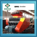 latest technology mosaic grinding machine small tire shredder
