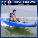 Hison fishing boat Jet Engine powered kayak ocean jet kayak