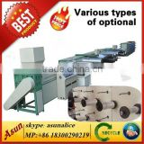 new pp plastic rope machines india