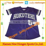 sublimation supply type baseball jersey, type baseball jersey pattern