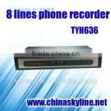 TYH636 / 8 lines phone voice recording box/ call recorder,work without power, FSK and DT