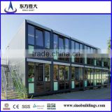 Low cost container house for sale, mobile house for homes,hotel,popular in 2015