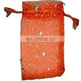 MEDIUM STAR PRINT ORGANZA POUCH