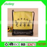 2015 low price custom size heavy duty non woven drawstring bag