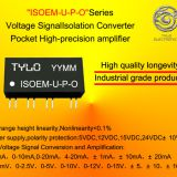 ISOEM-U1-P1-O1 Pocket Voltage Signal Electromagnetic isolator Converter High-precision amplifier 0-5V covert 4-20mA