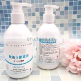 No-wash quick-drying alcohol hand antiseptic disinfectant liquid, hand disinfection