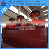 Ore Flotation Machine , Gold Copper Ore Flotation Equipment , Gold Copper Ore Flotation Machine