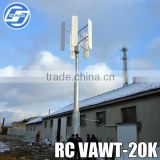 2014 New product RICHUAN 20 kw wind generator vertical (Permanent magnet motor,CE Approved)