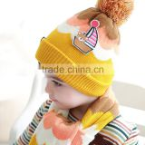 Fashion Brand New Sailing Boat Applique Knitted Pom Pom Children Wool Hat and Scarf