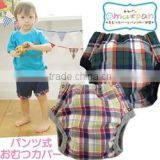 made in Japan products high quality cool check pattern cloth nappies baby diapers wholesale for hot selling item