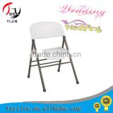 Hot sale use outdoor folding plastic table