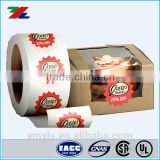 Custom Cake Label / Food packagine label printed
