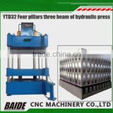 drawing machine aluminum foil container making machine
