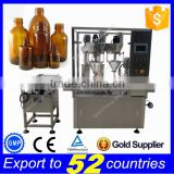 Fit for small business automatic dry powder filling machine,powder filling line(CE/ISO/TUV/GMP)