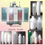 High Barrier Composite Bottle Plastic Machinery Plastic Machinery Blow Molding Machine